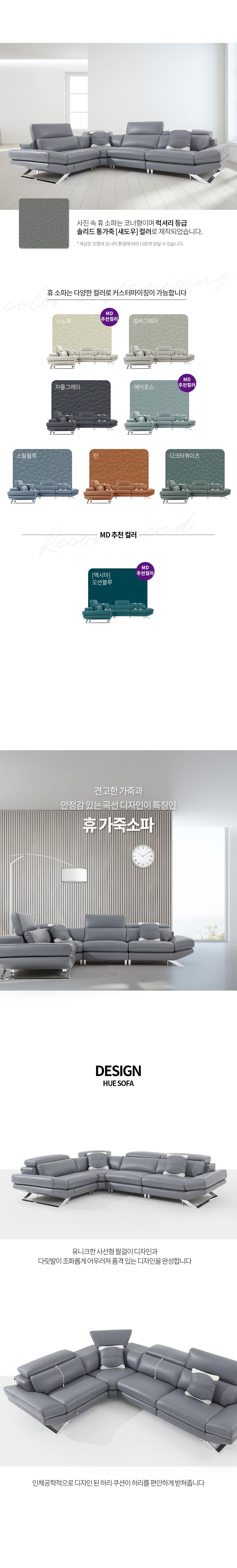 hue_cor_detail_02.jpg